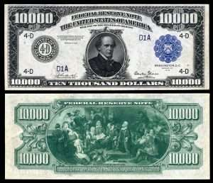 An image of the US Federal Reserve note to show that with the introduction of the fiat currencies, we no longer used gold as money